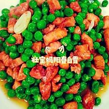 豌豆炒鸡肉❗️青豆炒肉沫✅上桌大人孩子抢着吃