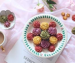 哄娃必备的彩虹曲奇饼干的做法
