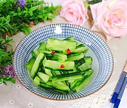 #我们约饭吧#夏季必备小凉菜~酸辣黄瓜条的做法