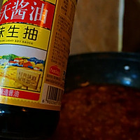 香辣酱汁焖豆腐的做法图解13