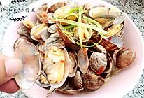 黄酒蛤蜊的做法