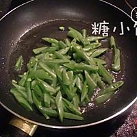 母亲节便当【红烧猪排饭】的做法图解6