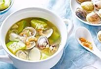 黄蛤蔬菜汤的做法