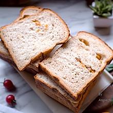 润人心扉的糖渍橙皮全麦面包(波兰种)