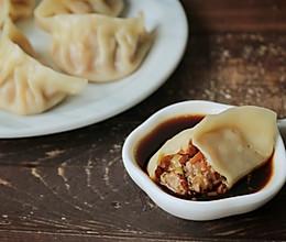 胡萝卜虾仁蒸饺的做法