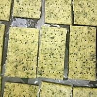 海苔苏打饼的做法图解5