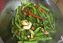 砂锅四季豆的做法