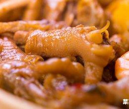 鸡爪煲丨酥烂入味的做法