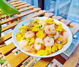 #换着花样吃早餐#可鲜可美的虾仁炒鸡蛋的做法