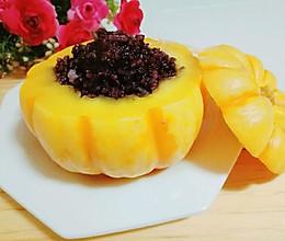 南瓜盅血糯米饭#发现粗粮之美#的做法