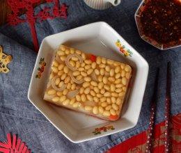 黄豆肉皮冻#新年开运菜,好事自然来#的做法