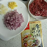 翡翠烧麦#大喜大牛肉粉试用#的做法图解4