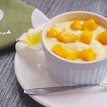 最易制作的芒果冰激淋#新鲜新关系#
