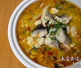 菜豆腐鱼的做法