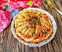 金针菇粉丝虾煲的做法