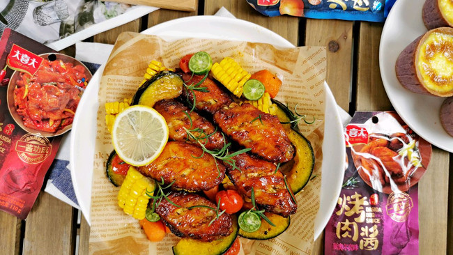 #烤究美味 灵魂就酱#时蔬烤鸡翅的做法