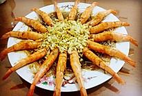 蒜茸粉丝蒸鲜虾的做法