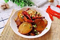 #终于经典传统味#香煎土豆的做法