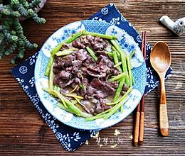 #父亲节,给老爸做道菜#肥牛炒芹菜的做法