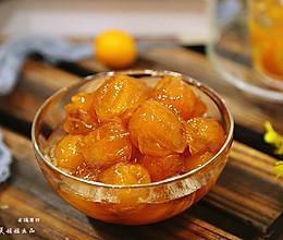 金橘蜜饯-----秋季护嗓必备的做法