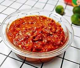 自制香辣酱的做法