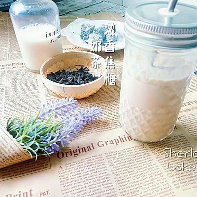 冬日浓香焦糖奶茶