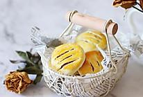 #洗手做汤羹# 蔓越莓老婆饼的做法