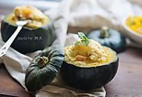 南瓜焗饭#柏翠辅食节-烘焙零食#的做法
