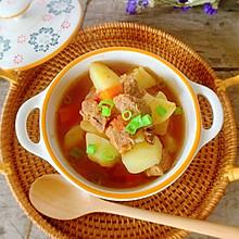 #夏日开胃餐#牛腩土豆胡萝卜汤