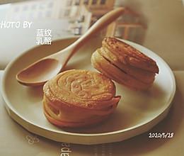 牛肉酥饼#我们约饭吧#的做法