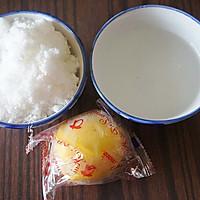 自制转化糖浆 #晒出你的团圆大餐#的做法图解1