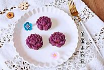 紫薯山药花 每天甜蜜蜜的做法