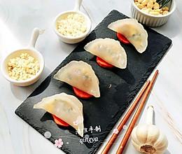 #秋天怎么吃#水晶饺子的做法