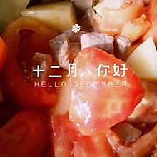 暖暖的番茄牛肉汤