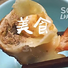 鲜虾牛肉锅贴