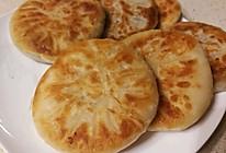 红糖酥饼&白糖酥饼~中式小甜点的做法