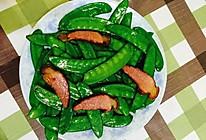 腊肉荷兰豆的做法