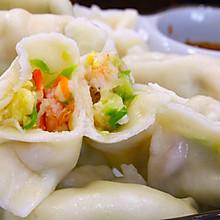 #憋在家里吃什么#鲜美的西葫芦鸡蛋虾仁馅儿饺子