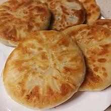 红糖酥饼&白糖酥饼~中式小甜点