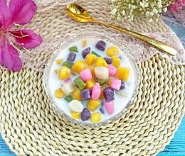 椰浆多彩芋圆的做法