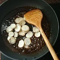 #硬核菜谱制作人#酱汁杏鲍菇的做法图解9