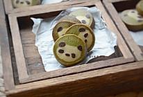 #快手又营养,我家的冬日必备菜品#赢了童年的呆萌小熊猫饼干的做法