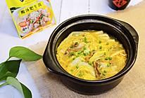 白菜肥牛酸汤煲的做法