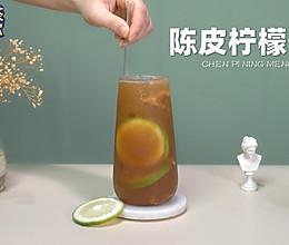 柠檬茶创新饮品|陈皮柠檬茶的做法
