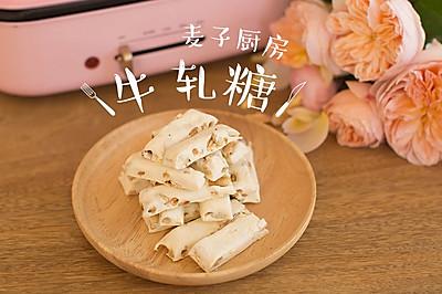 自己做牛轧糖的味觉感受就是…店长从台湾带的有名牛轧糖被秒成渣