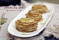 烤箱菜-迷迭香烤土豆片的做法