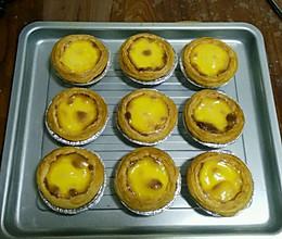 用烘烤调理奶油做蛋挞的做法