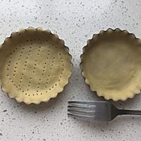 法式树莓挞(附详细香草卡仕达酱制作)的做法图解8