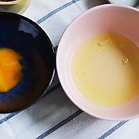 宝宝也能吃的花环蒸蛋糕#安佳儿童创意料理#的做法图解2