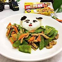 咖喱肉炒荷兰豆饭#百梦多Lady咖喱#
